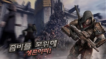 Screenshot 2: 라스트 쉘터 (Last Shelter: Survival)