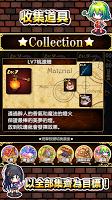 Screenshot 4: 魔法使的小工房!~Cerie的煉金術~