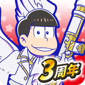 Icon: Osomatsu-san Money Wars ~When NEETS Attack~