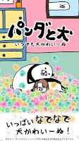 Screenshot 1: Panda and Dog: Always Dog Cute