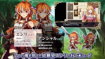 Screenshot 2: RPG ルインバース Trial