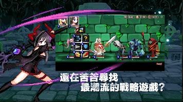 Screenshot 2: 地下城與公主:無限