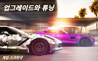 Screenshot 3: CSR Racing 2
