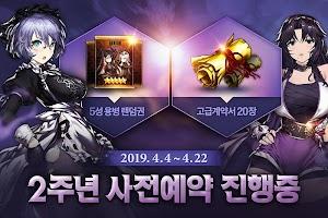 Screenshot 2: 브라운더스트_한국판
