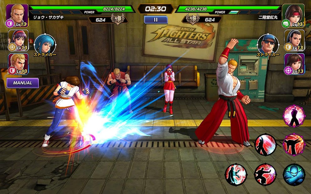 Download] THE KING OF FIGHTERS ALLSTAR (Japan) - QooApp Game