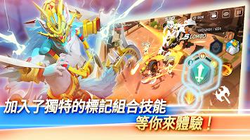 Screenshot 4: MAZE: 光之影