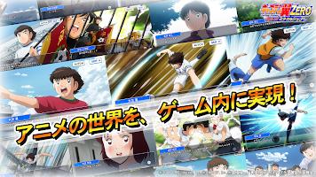 Screenshot 4: 足球小將翼 ZERO | 日版