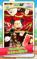 Screenshot 4: Disney Tsum Tsum Land | 日版