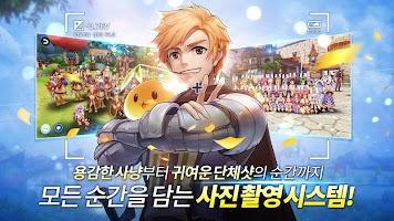 Screenshot 2: Ragnarok M: Guardians of Eternal Love (Korea)