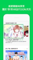 Screenshot 3: LINE Webtoon