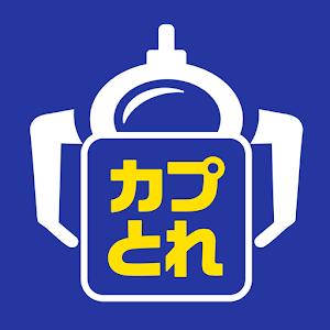 Icon: カプコンネットキャッチャー カプとれ