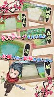 Screenshot 4: 弱虫忍者~妖怪から桜姫を救う忍者義墨の冒険~