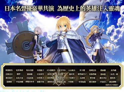 Fate/Grand Order 繁中版/命運-冠位指定