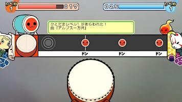 Screenshot 4: 太鼓の達人AR妖怪バトル