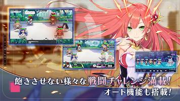 Screenshot 4: アークオーダー | 日本語版
