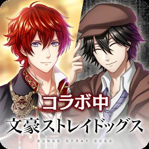 Icon: 100 Sleeping Princes & the Kingdom of Dreams   ญี่ปุ่น