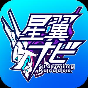 Icon: Starwing Navi