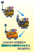Screenshot 2: バトルトロッコ【トロッコ冒険活劇!レール系RPG】