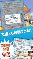 Screenshot 4: 來組業餘棒球隊吧!Legend
