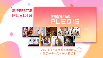 Screenshot 2: SUPERSTAR PLEDIS (Japan)