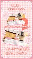 Screenshot 1: 오토우토 스크램블_일본판