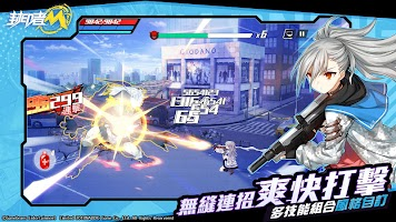 Screenshot 3: Closers M