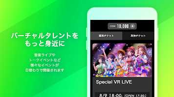 Screenshot 3: INSPIX LIVE