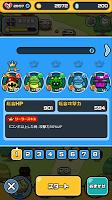 Screenshot 4: まものダンジョンパズル