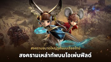 Screenshot 4: Blade&Soul Revolution   เอเชีย
