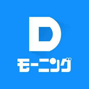 Icon: D모닝 주간만화 | 일본판