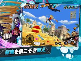 Screenshot 2: 航海王 賞金獵人 | 日版