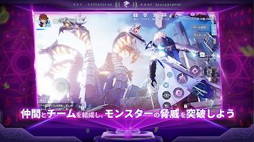 Screenshot 4: 龍族幻想   日版