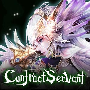 Icon: 康薩瓦:合約從者