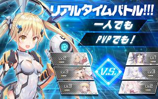 Screenshot 4: 戰姬Strike | 日版