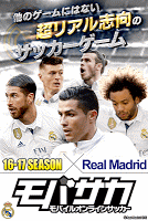 Screenshot 2: Mobcast 무료전략 축구게임_일본판