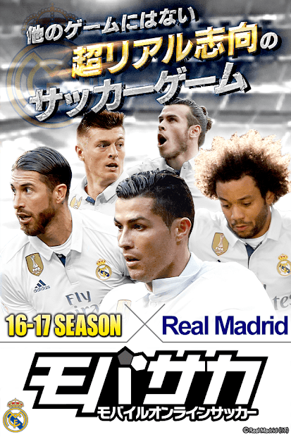 mobcast 2014-15免費戰略足球遊戲