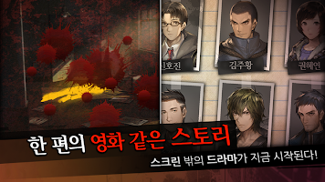 Screenshot 3: 灰色都市 for Kakao
