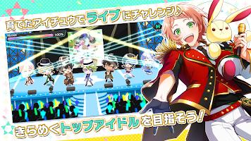 Screenshot 4: i★Chu Étoile Stage