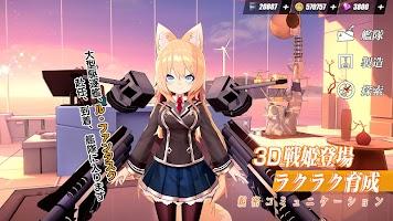 Screenshot 1: Blue Oath | 일본버전