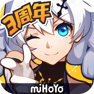 Icon: Honkai Impact 3rd | Traditional Chinese