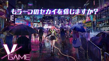 Screenshot 1: VGAME:消零世界 | 日版
