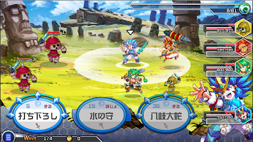 Screenshot 4: マナビモ!アソベンジャー!