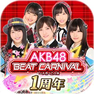 Icon: AKB48ビートカーニバル