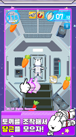 Screenshot 2: 오버액션 스페이스 워킹 토끼