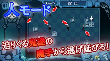 Screenshot 3: 鬼ごっこ~逃走中24時~
