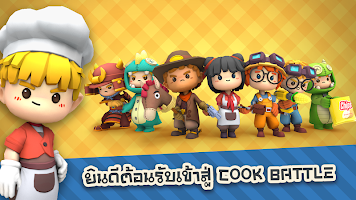 Screenshot 1: Cooking Battle!
