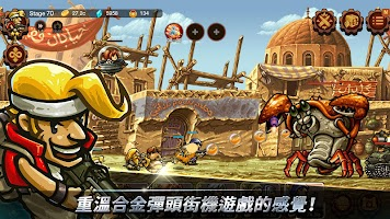 Screenshot 1: 合金彈頭 無窮(國際版)