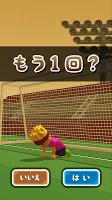 Screenshot 3: 守護神托尼