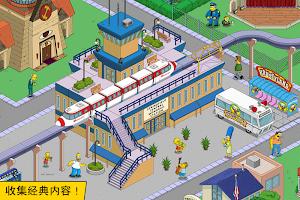 Screenshot 3: 辛普森一家™ Springfield