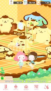 Screenshot 3: Hello Sweet Days